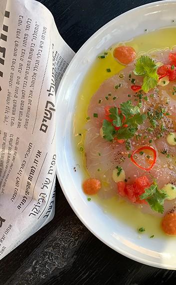 מנת סביצ'ה במסעדת כפרה, טאפאס בר בסמילנסקי בעיר העתיקה בבר שבע
