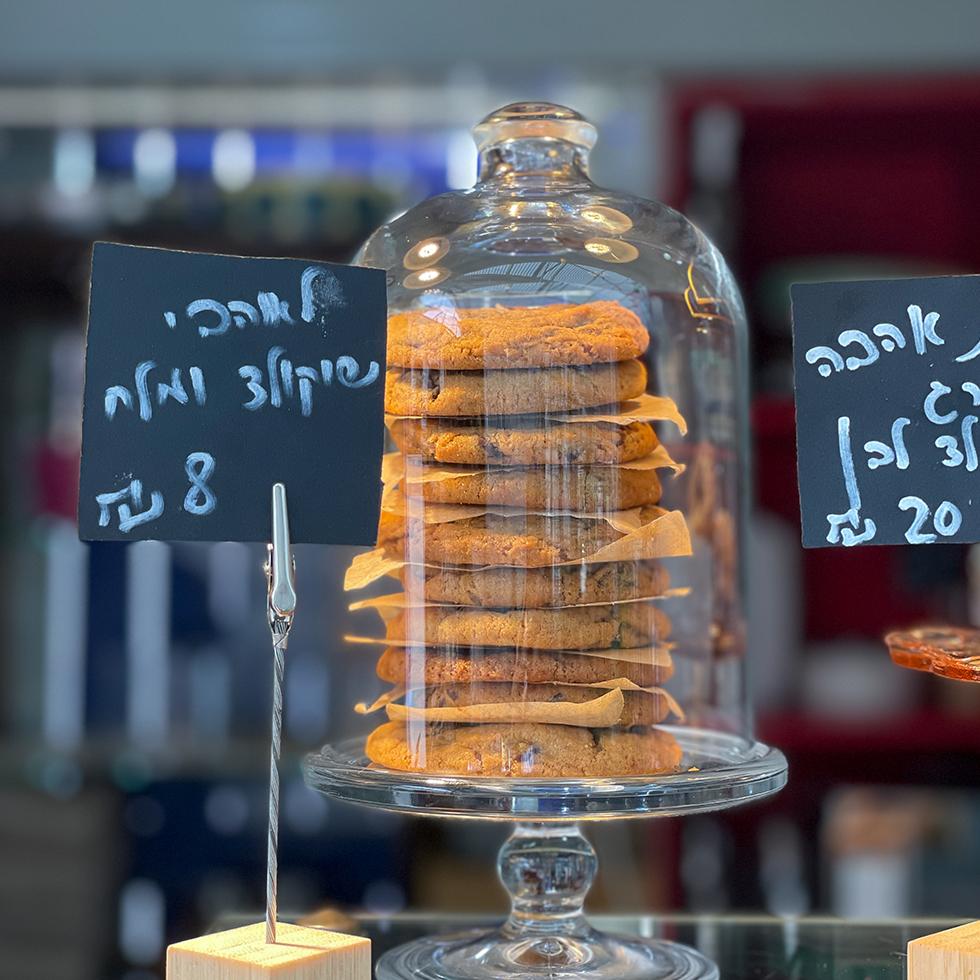 צנצנת עם מגדל עוגיות שוקולד צ'יפס בעגלת הקפה ילדתי שלי באבו גוש